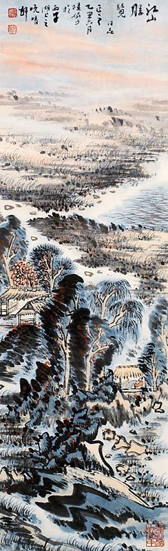 5:  Chinese painting by famous Chinese artist - Lu Yans