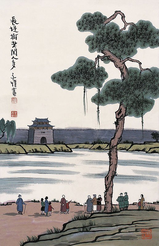 6:  Chinese painting by famous Chinese artist - Feng Zi