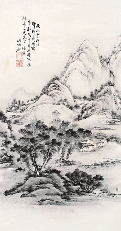 7:  Chinese painting by famous Chinese artist - Sun Yua