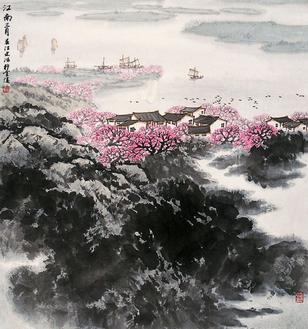10:  Chinese painting by famous Chinese artist - Song W