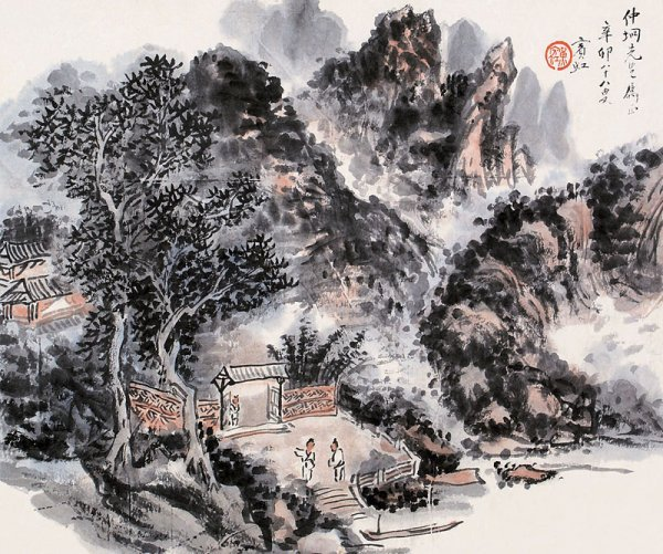 14:  Chinese painting by famous Chinese artist - Huang