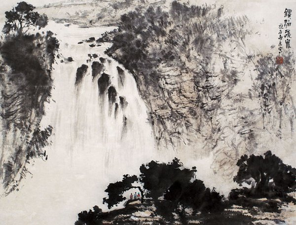 15:  Chinese painting by famous Chinese artist - Fu Bao