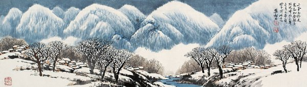 16:  Chinese painting by famous Chinese artist - Cui So