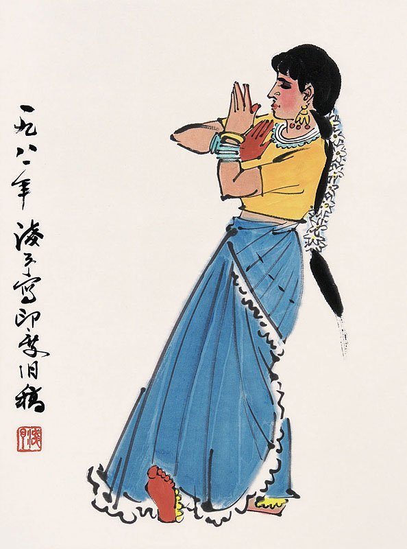 18:  Chinese painting by famous Chinese artist - Ye Qia