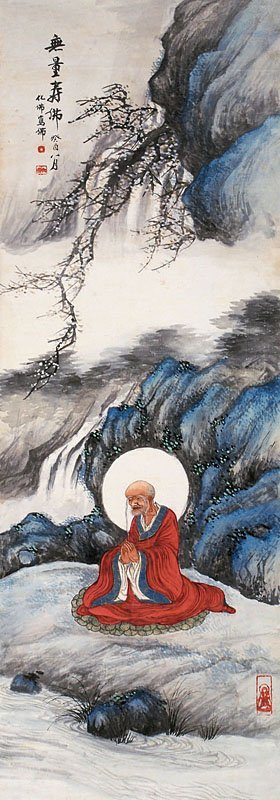 22:  Chinese painting by famous Chinese artist - Qian H