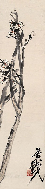 72:  Chinese painting by famous Chinese artist - Wu Cha