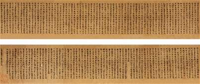 1716: Chinese Notabilities Letter/painting/Calligraphy.