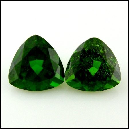 75: 4.24cts~rich Intense Green Natural Chrome diopside