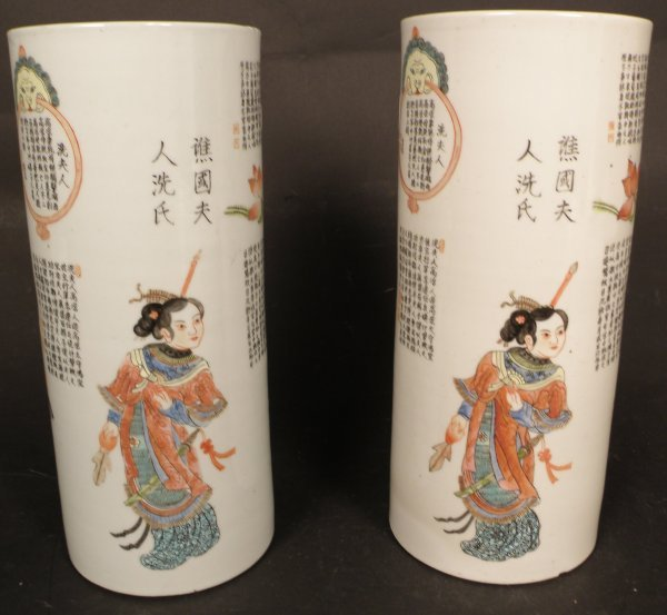 1: Pair of Chinese Famille Rose Hat Holder