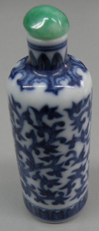 1A: A Chinese Blue and White Snuff Bottle