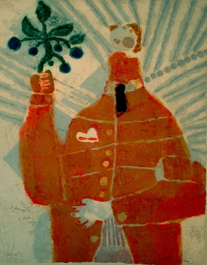 Tobiasse Theo (born 1927)