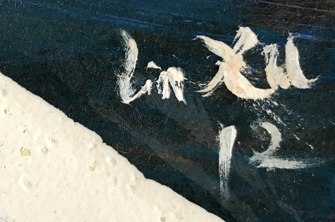 Lin Xu (Chinese 1966); Abstract - 3