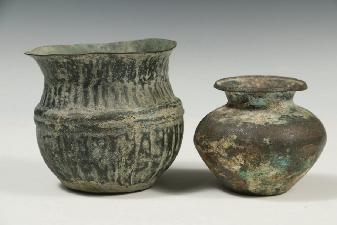 (4 PCS) EXCAVATED MIDDLE EASTERN METALWARE - 2