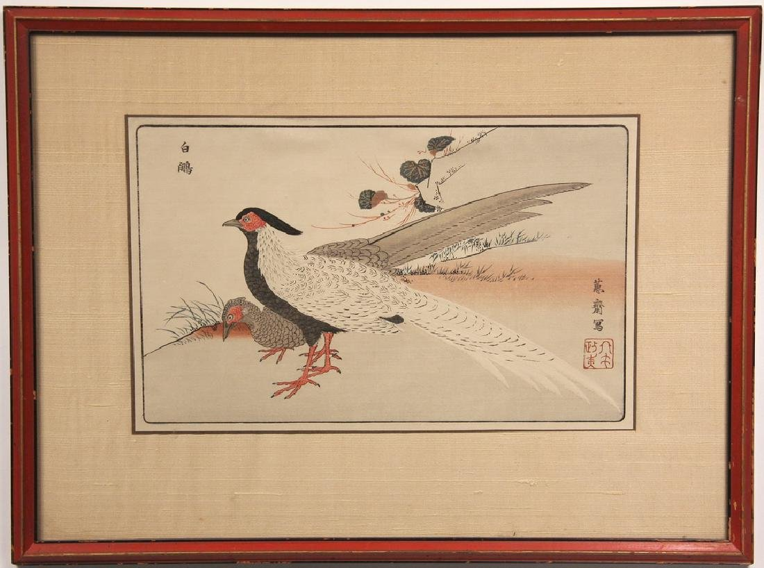 (8) JAPANESE WOODBLOCKS - 10