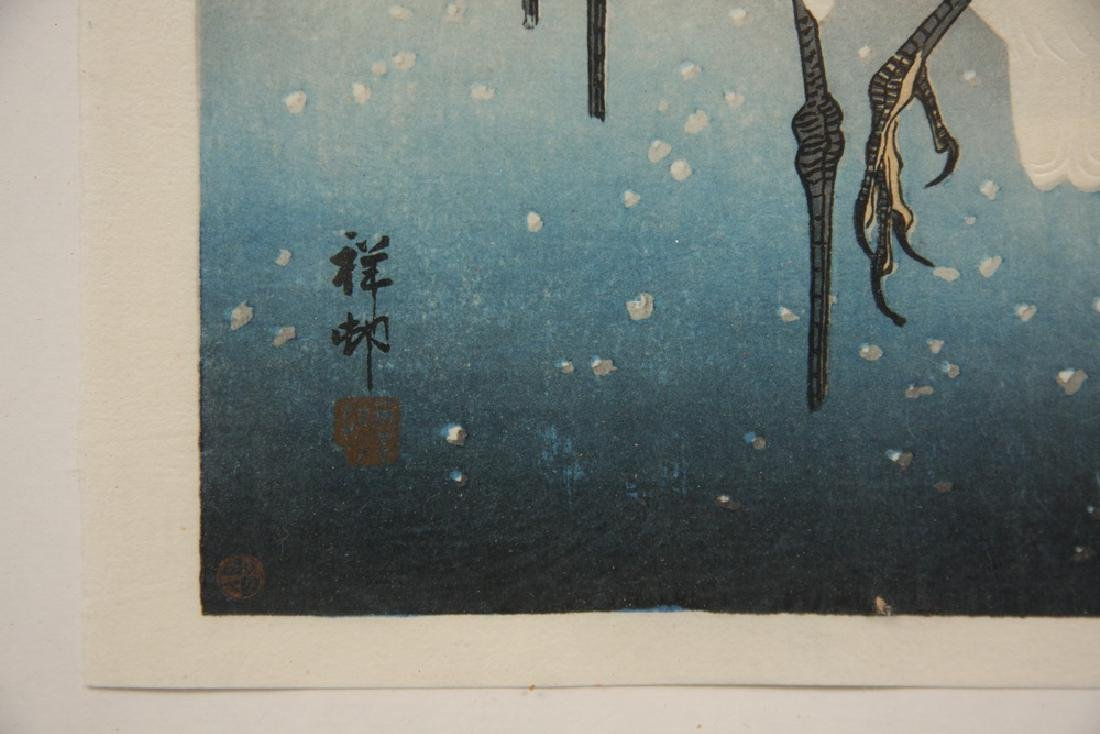 (8) JAPANESE WOODBLOCKS - 3
