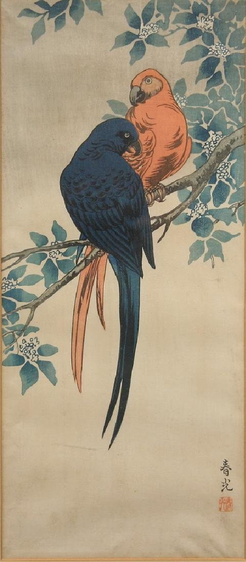 (8) JAPANESE WOODBLOCKS - 8