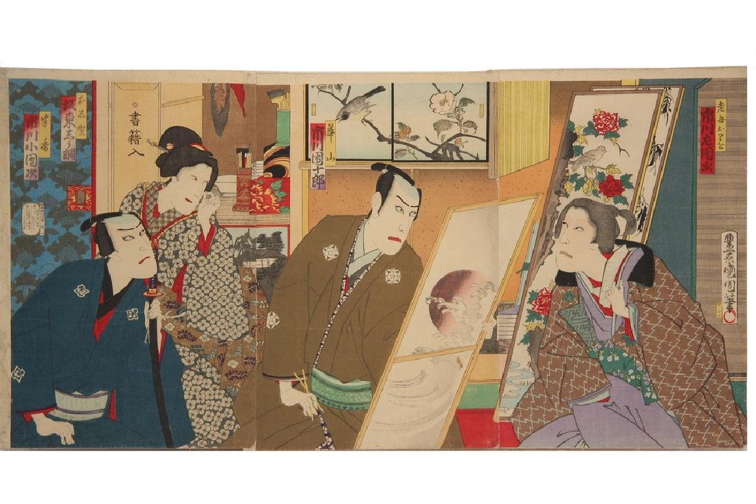 JAPANESE TRIPTYCH WOODBLOCK