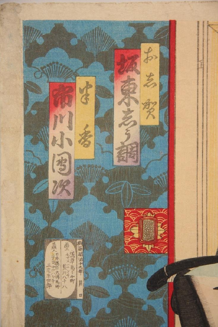 JAPANESE TRIPTYCH WOODBLOCK - 2