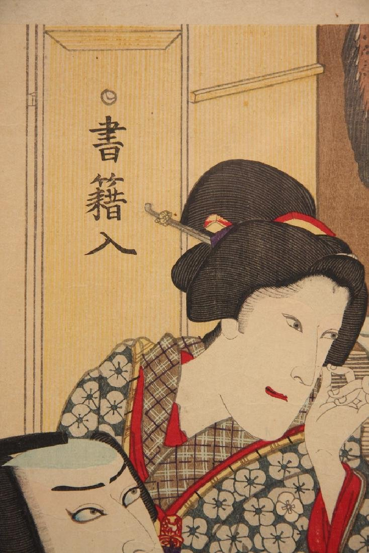 JAPANESE TRIPTYCH WOODBLOCK - 3