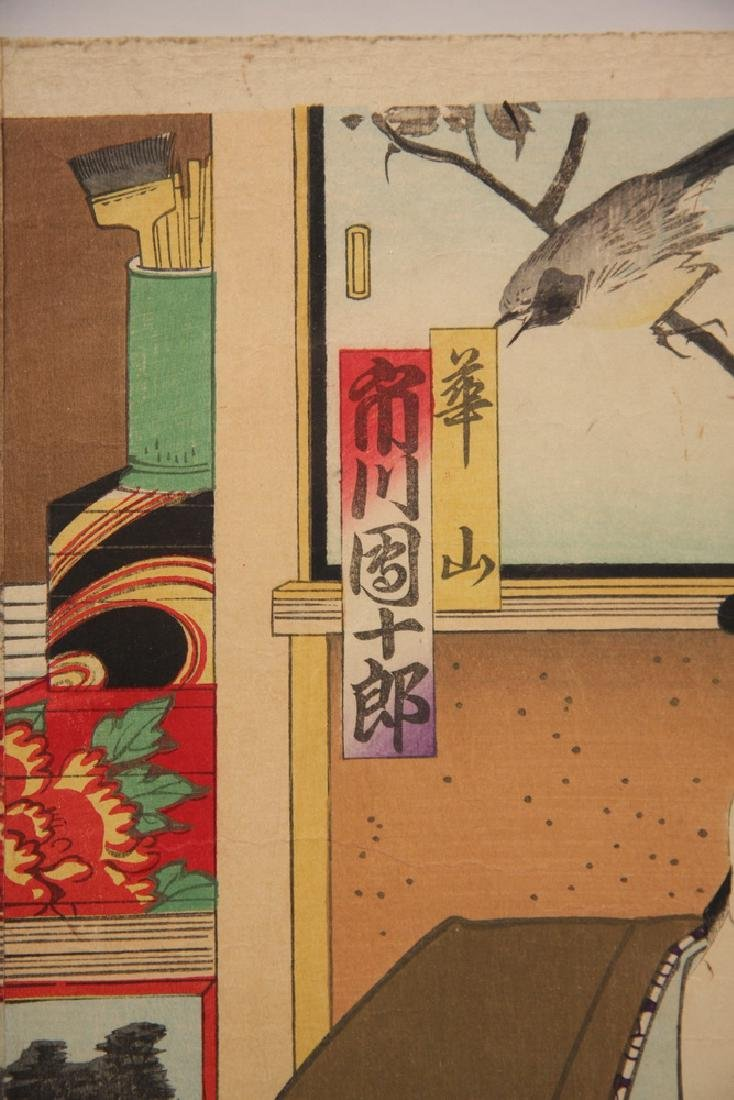 JAPANESE TRIPTYCH WOODBLOCK - 4