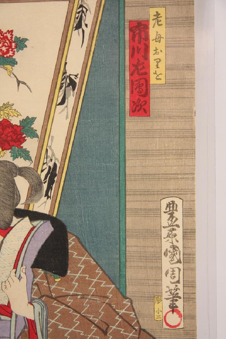 JAPANESE TRIPTYCH WOODBLOCK - 5