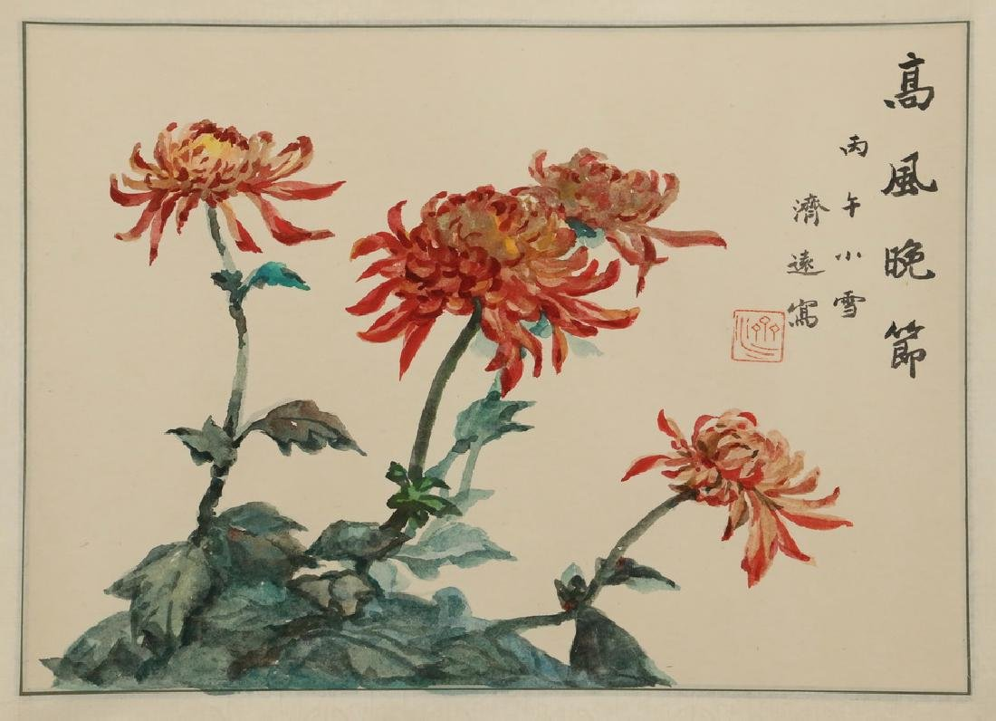 WANG CHI-YUAN (CHINA/NY, 1893-1975)