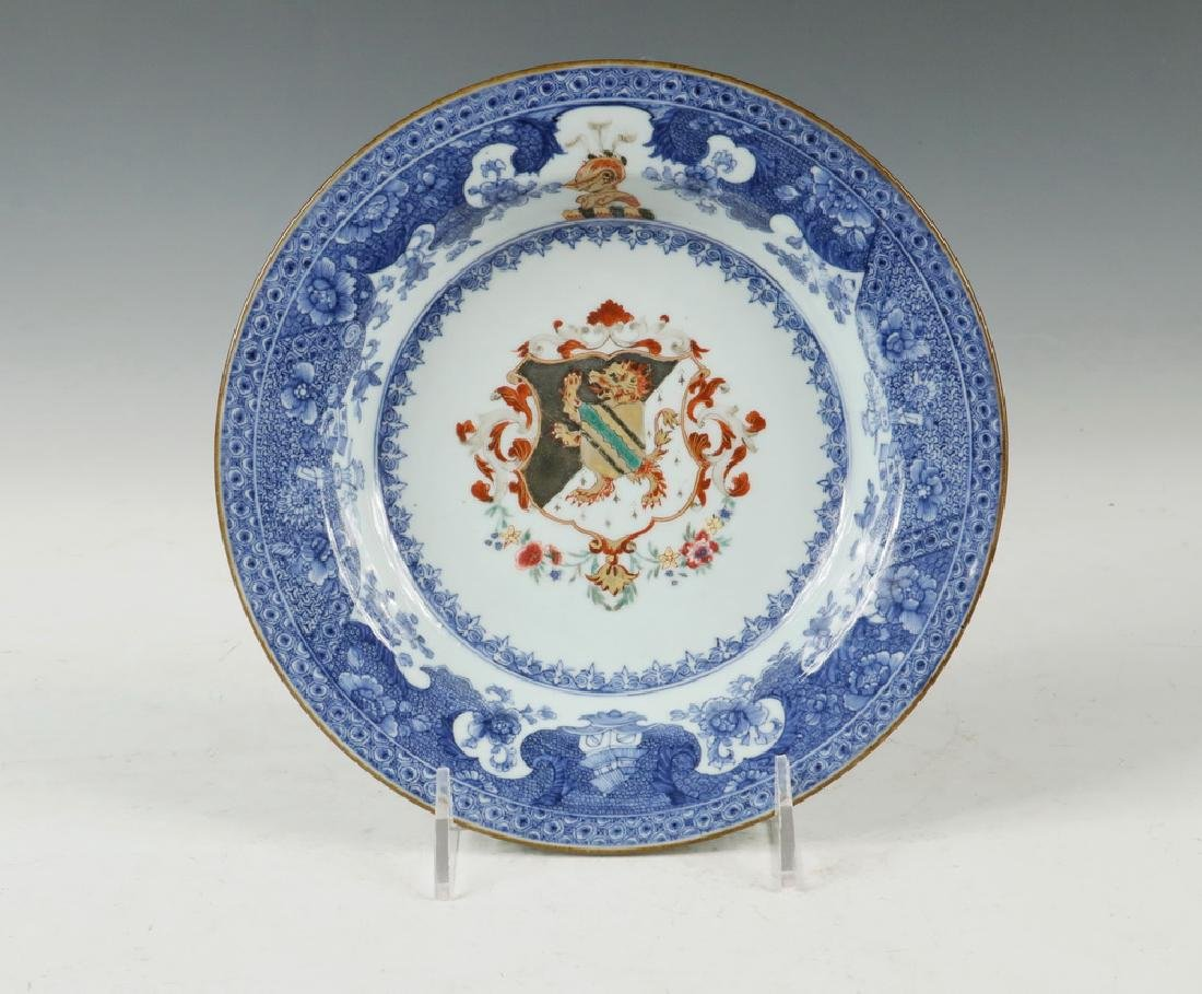 CHINESE ARMORIAL SOUP PLATE