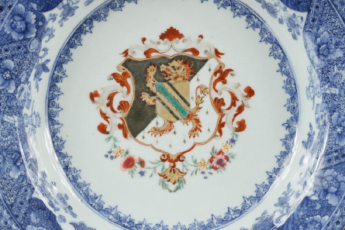 CHINESE ARMORIAL SOUP PLATE - 2