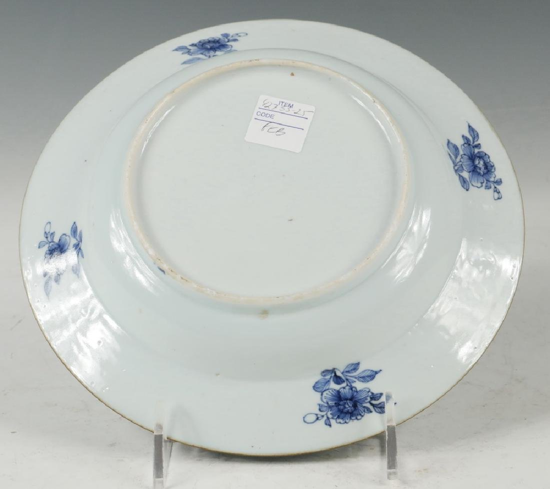 CHINESE ARMORIAL SOUP PLATE - 3