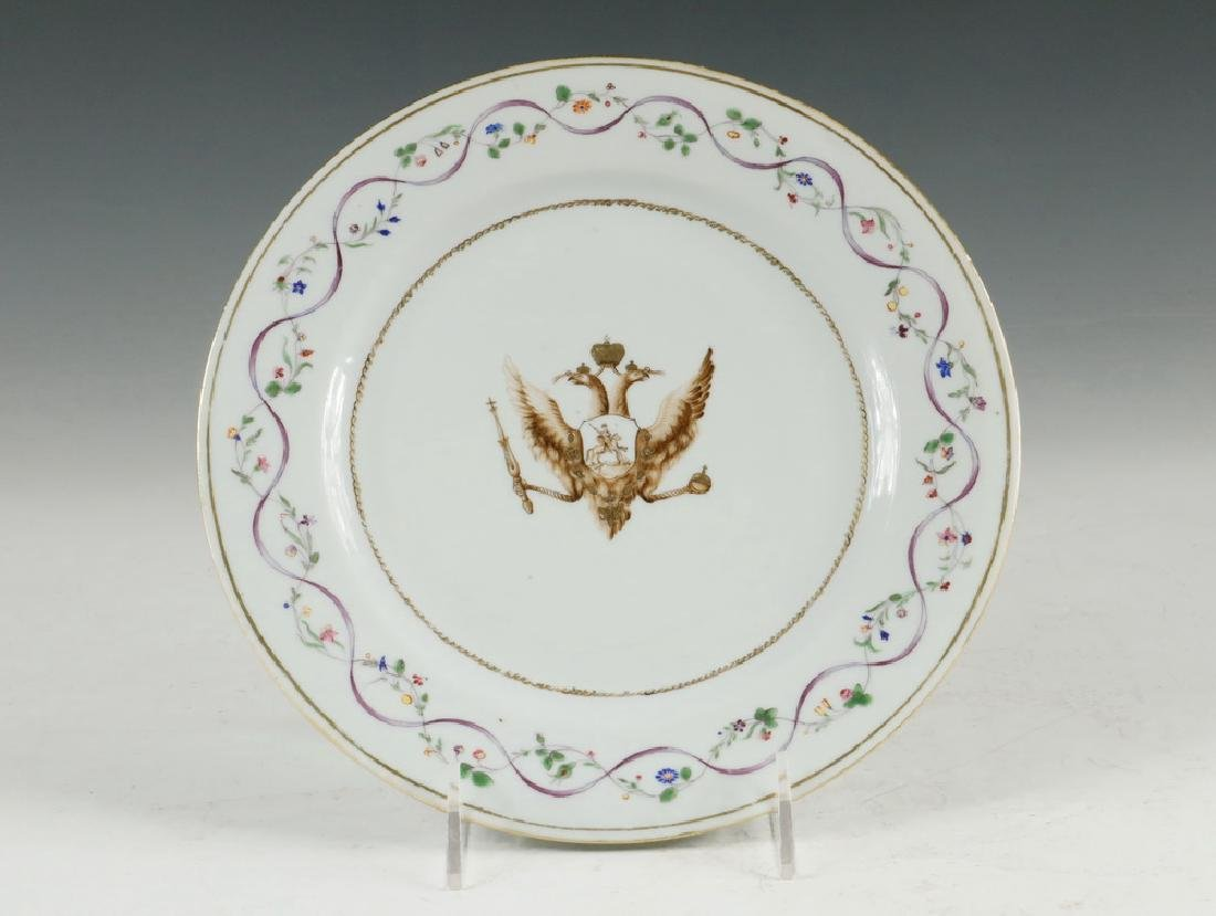 RUSSIAN IMPERIAL ARMORIAL PLATE