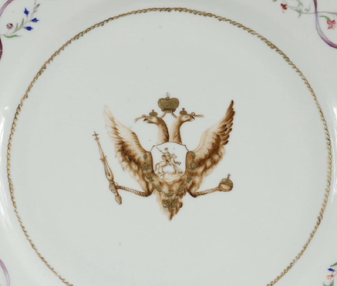 RUSSIAN IMPERIAL ARMORIAL PLATE - 2