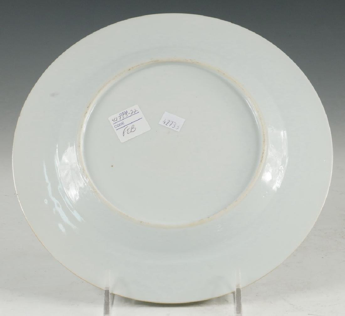 RUSSIAN IMPERIAL ARMORIAL PLATE - 3
