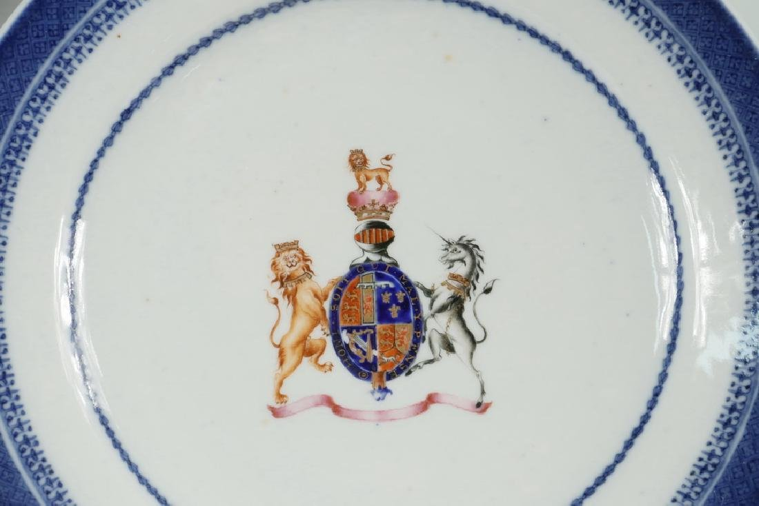 (3) CHINESE ARMORIAL PLATES - 2