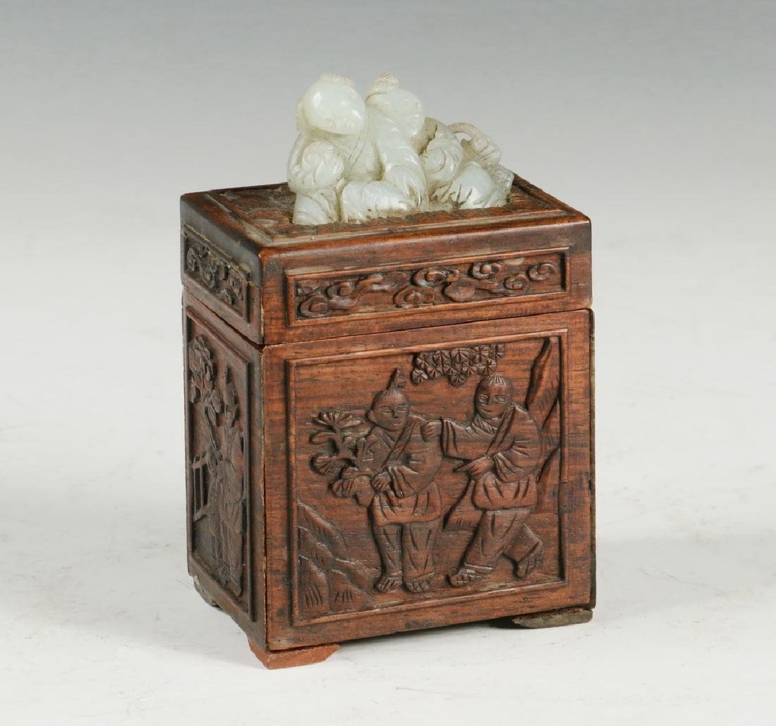 CHINESE WOOD AND JADE BOX