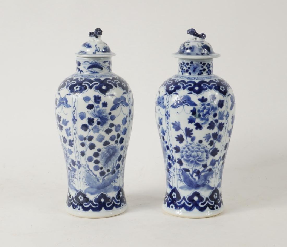 PR CHINESE PORCELAIN JARS