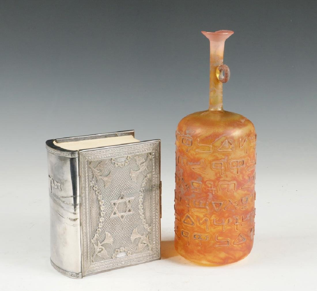 SILVER CLAD JEWISH BIBLE AND BLESSING JAR, A GIFT FROM