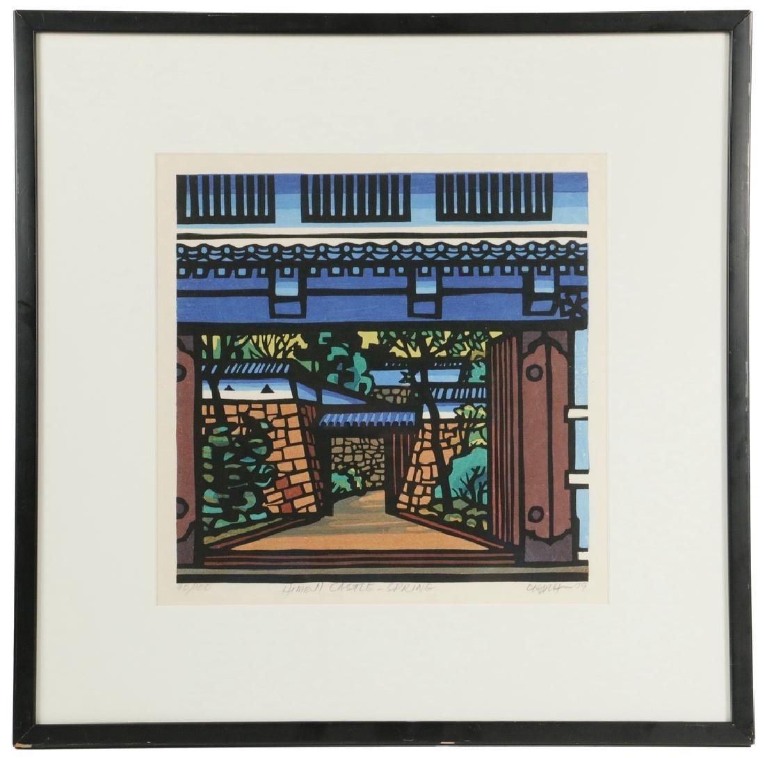 CLIFTON KARHU (MN/JAPAN, 1927-2007)