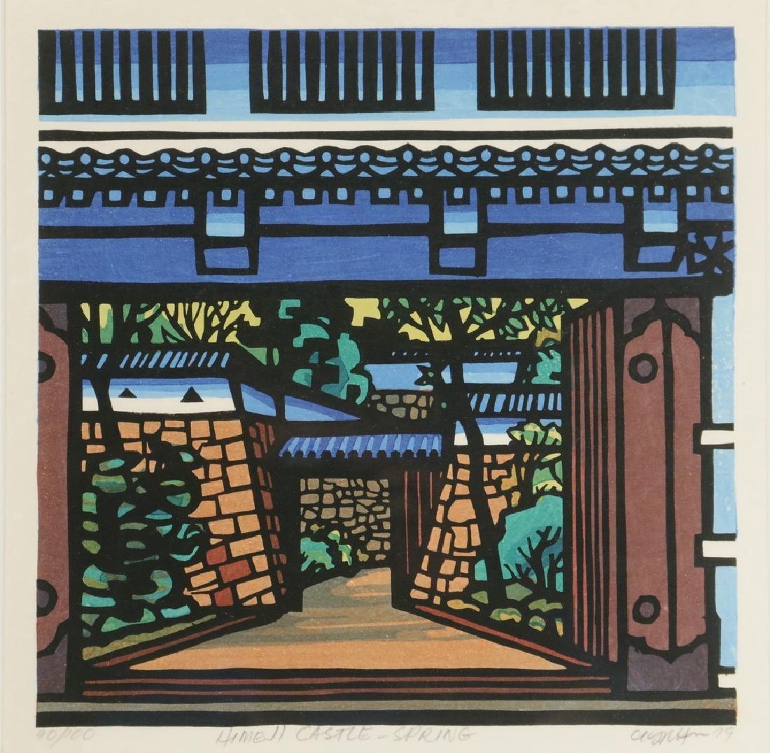 CLIFTON KARHU (MN/JAPAN, 1927-2007) - 2