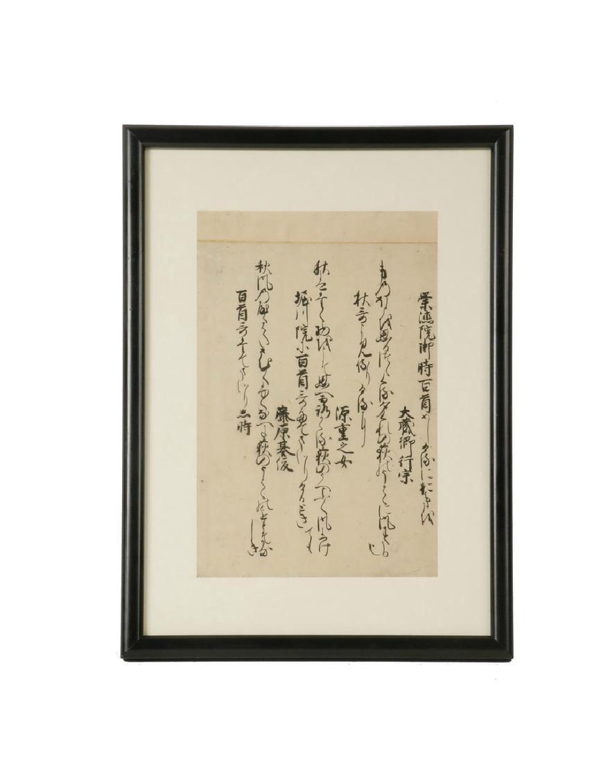 FRAMED 15TH C. JAPANESE CALLIGRAPHY