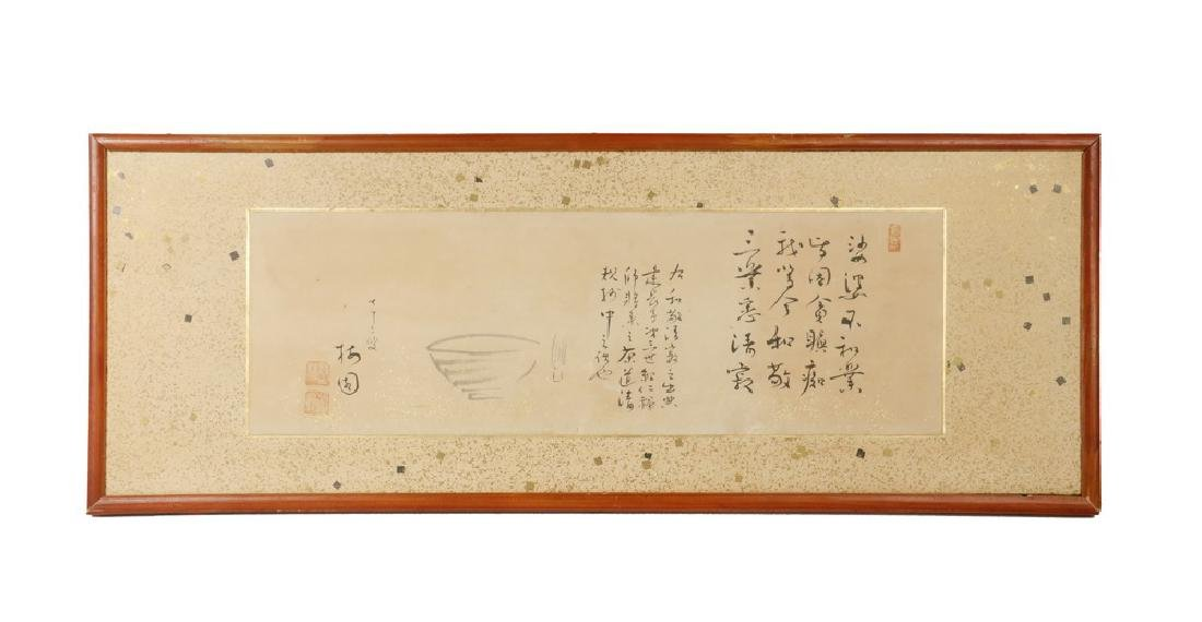 ANTIQUE JAPANESE SCROLL, FRAMED