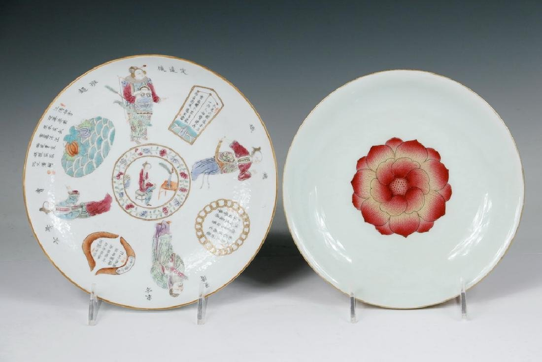 (2) CHINESE PORCELAIN BOWLS