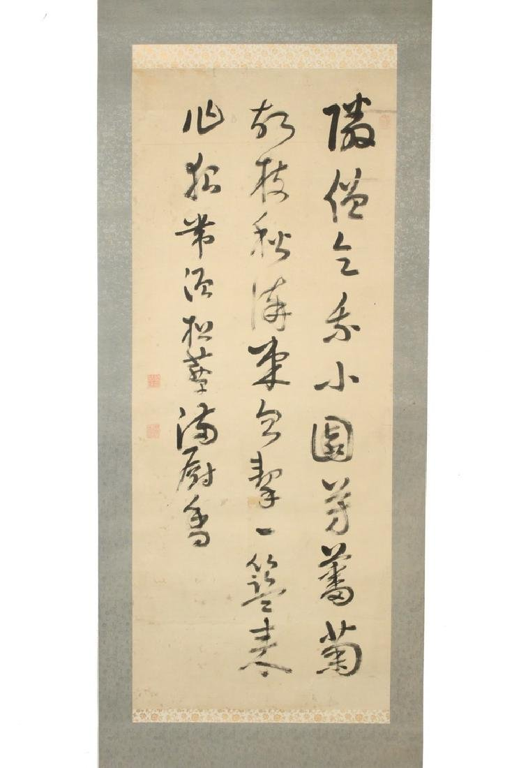 19TH C. CHINESE SCROLL