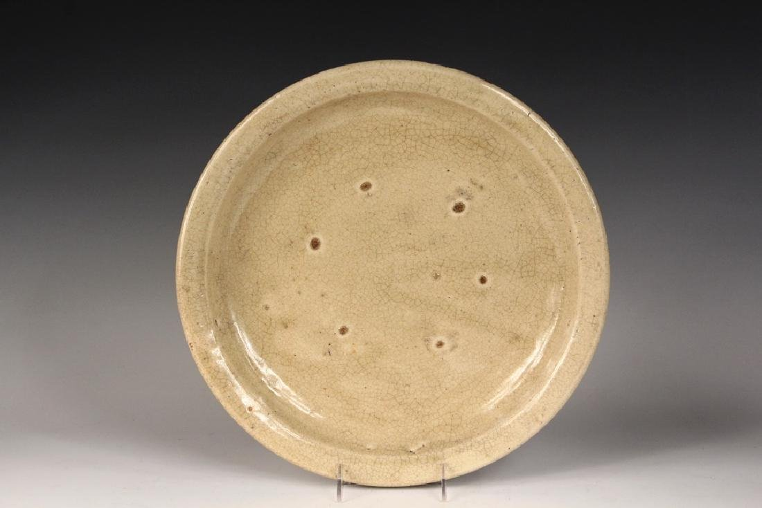 JAPANESE POTTERY CHARGER