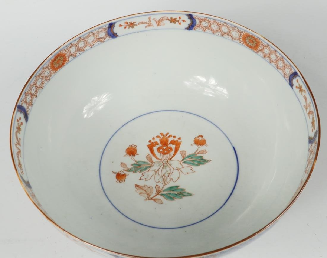 CHINESE PUNCH BOWL - 2