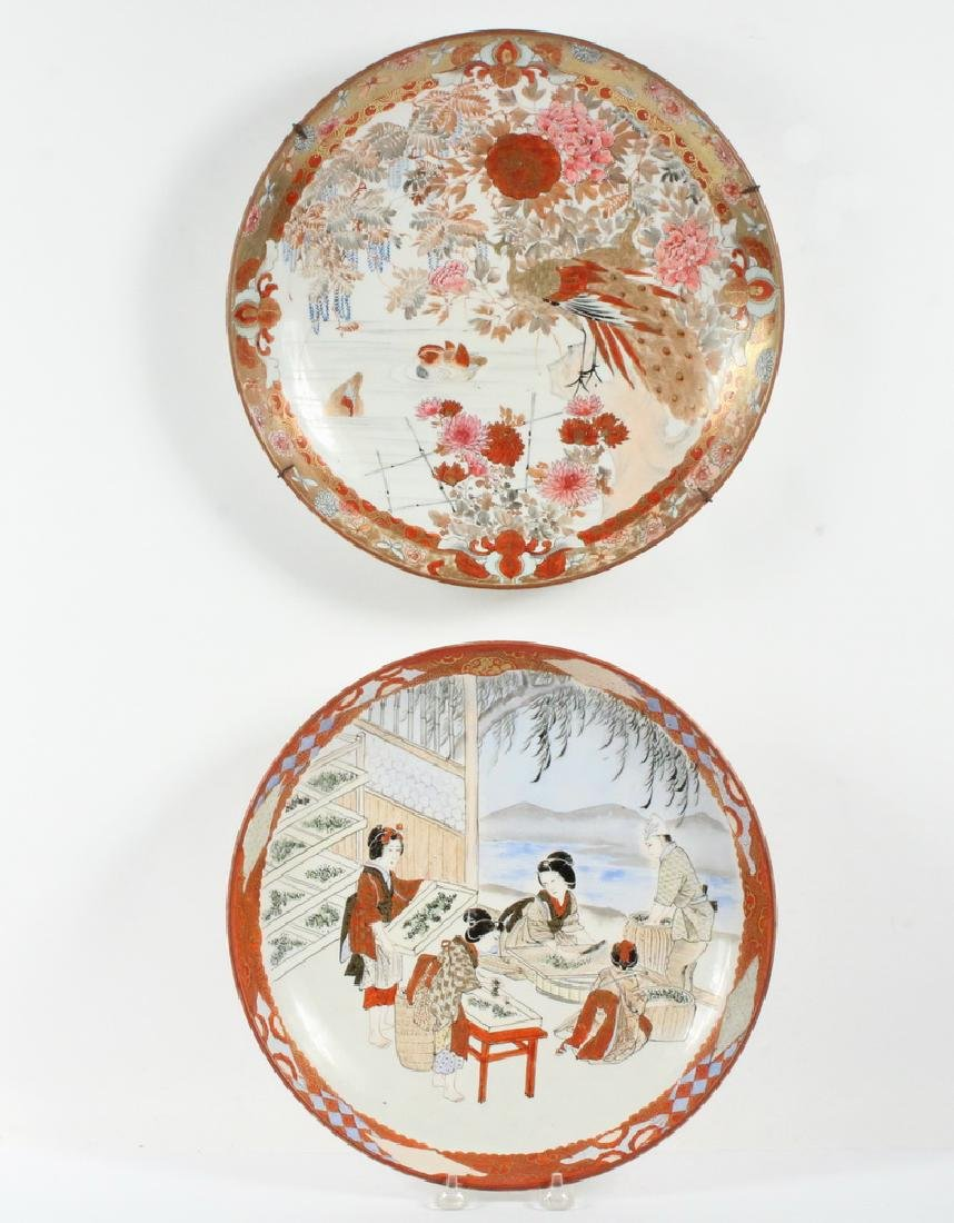 (2) JAPANESE PORCELAIN CHARGERS