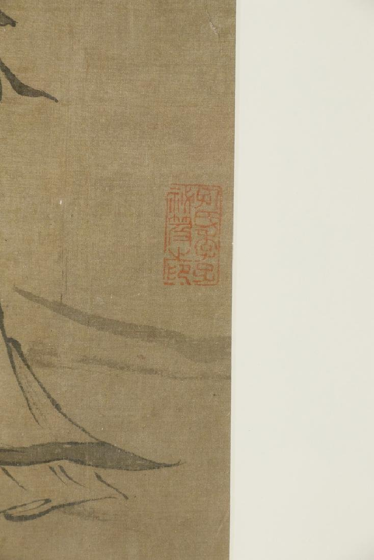 18TH C. JAPANESE INK DRAWING - 4