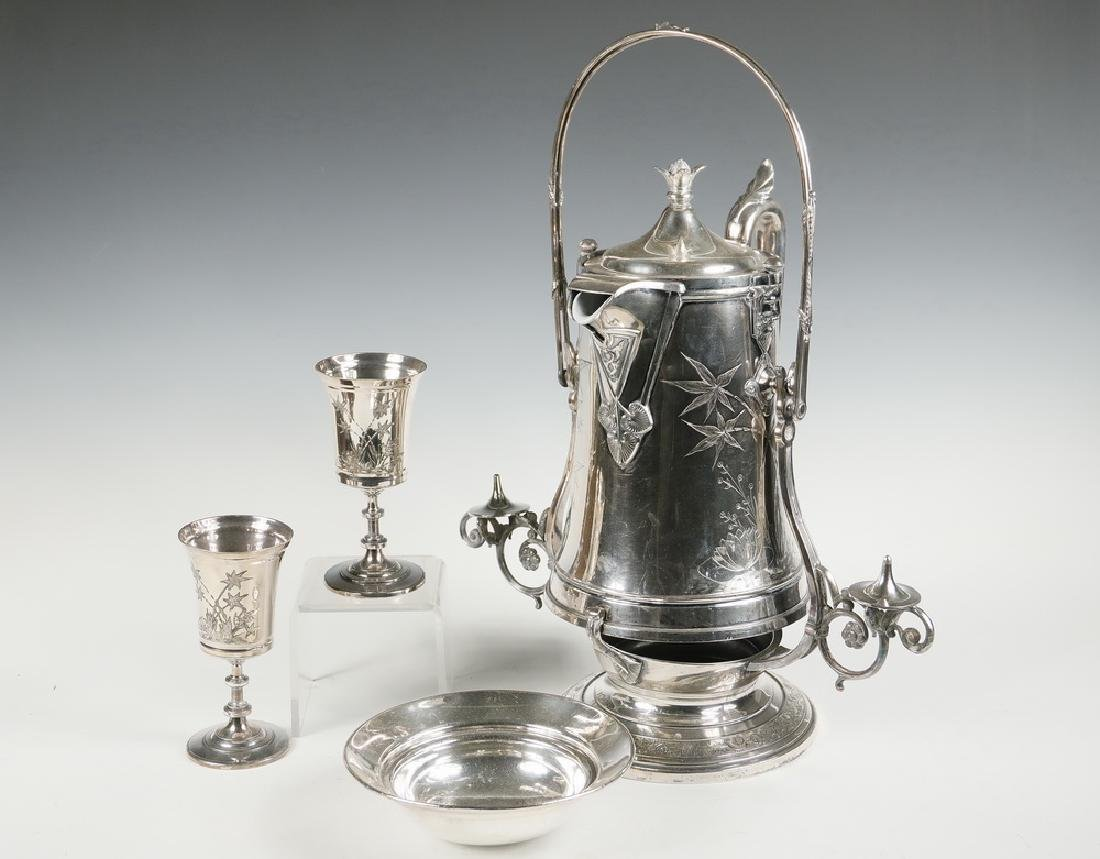 REED & BARTON WATER PITCHER ON STAND