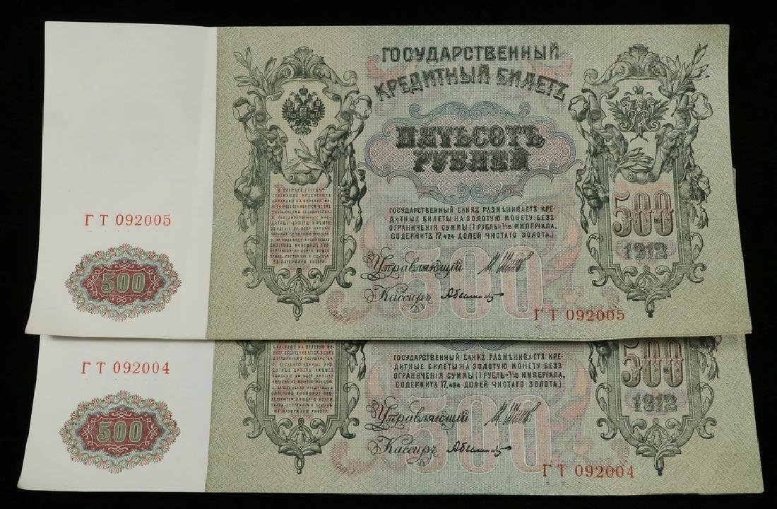 (6) War Ration Books and (25) Pieces of Foreign Paper. - 2