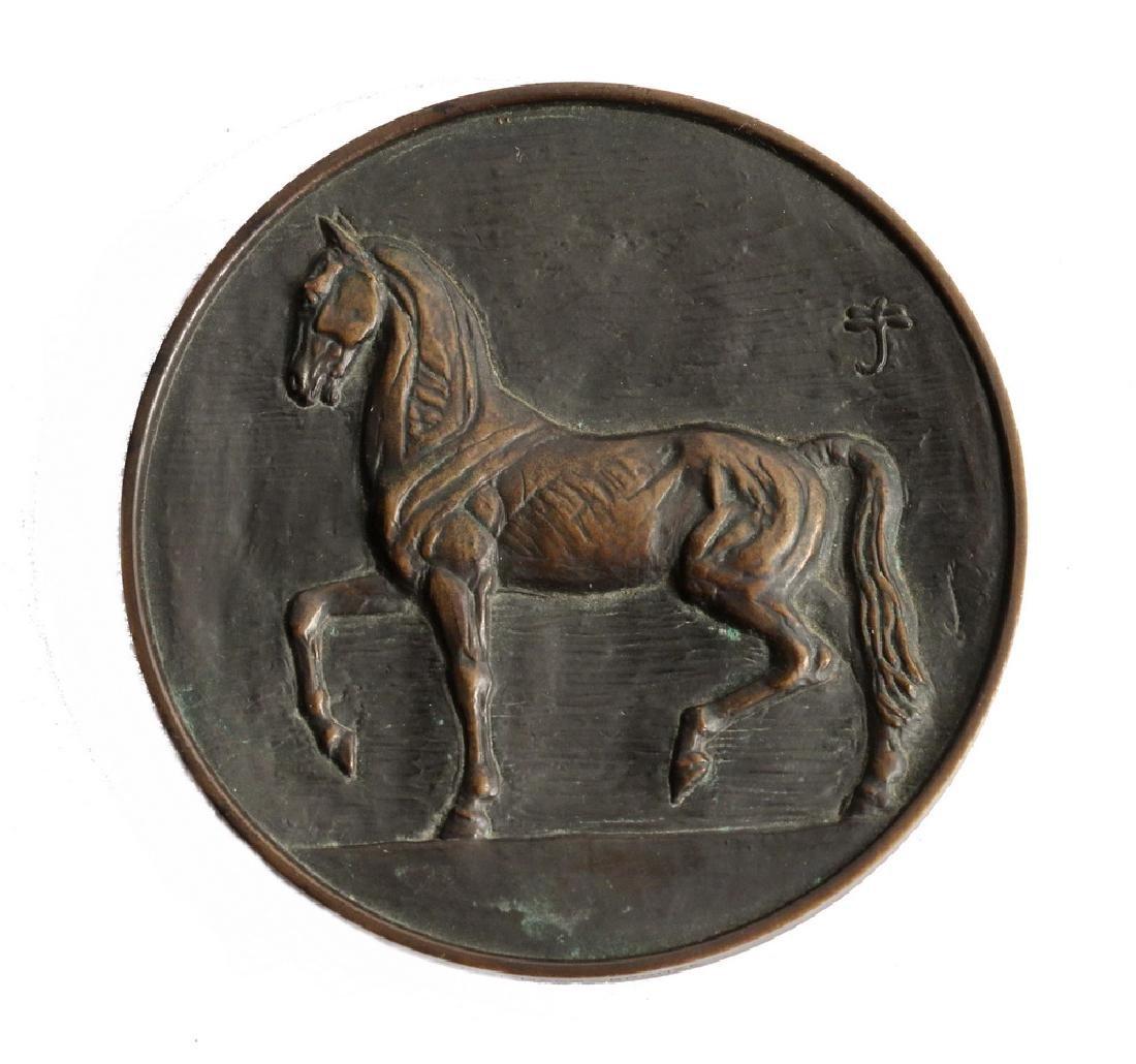Commemorative Bronze Medal