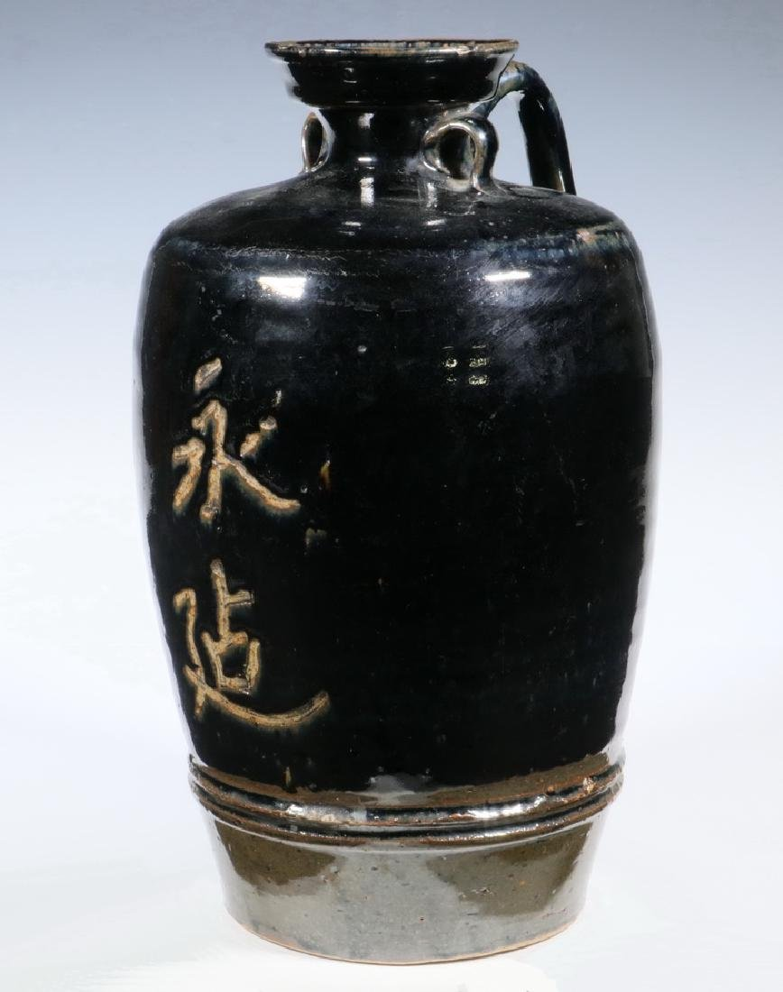 CHINESE 13TH C. BLACK GLAZED POTTERY WINE JAR WITH TWO